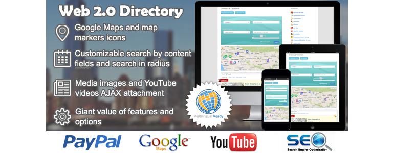 web-20-directory-plugin