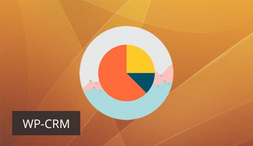 crm-plugins-wordpress